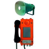Аппарат телефонный ТАШ-22П-С - фото №1