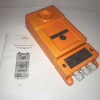 Прибор громкой связи ПГС-15Е - фото №1