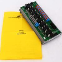 Прибор технологической сигнализации ПТС-164 - фото №1