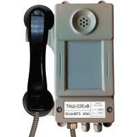Телефонный аппарат ТАШ-22ЕхB - фото
